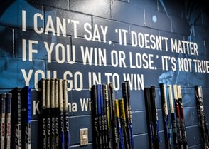 BUFFALO, NEW YORK - JANUARY 2: A quote by Katarina Witt on the wall inside Team Sweden's locker room provides inspiration to the players prior to their game against Slovakia during the quarterfinal round of the 2018 IIHF World Junior Championship. (Photo by Andrea Cardin/HHOF-IIHF Images)